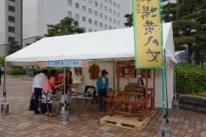 東京愛らんどフェア「島じまん2016」6