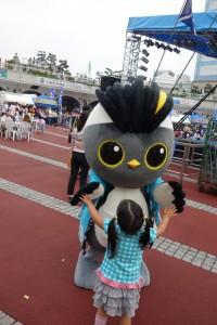 東京愛らんどフェア「島じまん2016」8