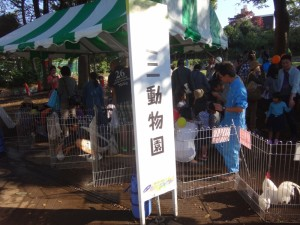 「ふれあいフェスタ2015(第36回 大新宿区まつり)」(下)(1)
