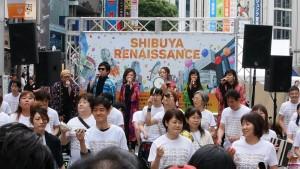 「第3回 SHIBUYAルネッサンス」7