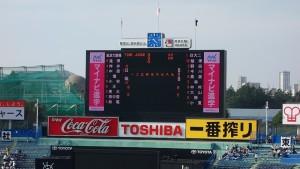 今年も始まった!? 夏の甲子園2016~西東京大会「日大二 - 筑波大駒場」~13