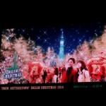 クリスマス演出をスカイツリー全体で楽しめた! 『東京スカイツリー ドリームクリスマス2014』(上)