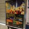 クリスマス演出をスカイツリー全体で楽しめた! 『東京スカイツリー ドリームクリスマス2014』(下)