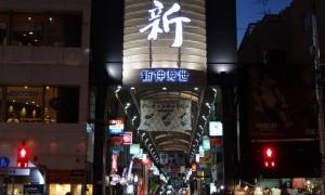 昭和のスターのデビュー写真が楽しめた「アーケードギャラリー 昭和歌謡史」