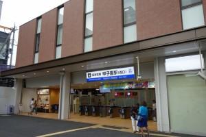 夏の甲子園2016~いざ! 東京から兵庫へ~(1)3