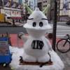 都会での雪を楽しめるイベント「第14回 神田小川町雪だるまフェア」