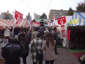 「第41回靴のめぐみ祭り市」8