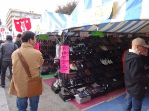 「第41回靴のめぐみ祭り市」9