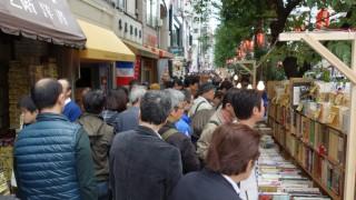 神保町の古本祭りに行ってきました。
