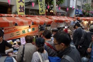 今年も神保町の古本祭りに行ってきました。24