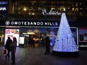 「表参道イルミネーション」と「Omotesando Hills Christmas 2015」12