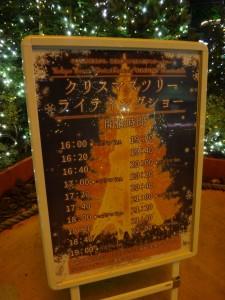 「オレンジ・イルミネーション」と「クリスマス・ライトダウンストーリー」1
