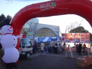 「第2回ワールドクリスマスフェスティバル2015」19