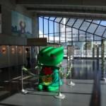 緑区の日常風景が楽しめた、写真展「緑区を撮る!」