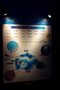 「カノン・ダジュール~青い精霊の森~」2