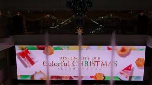 「Colorfulu CHRISTMAS SHOW」23