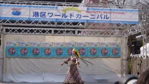 「港区ワールドカーニバル in 増上寺」14