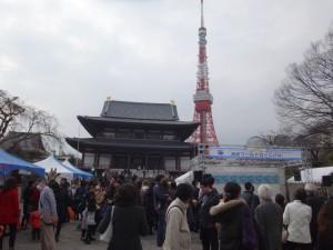 「港区ワールドカーニバル in 増上寺」16