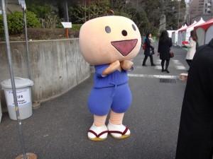 「港区ワールドカーニバル in 増上寺」1