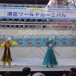 世界の国の伝統やグルメを楽しめた「港区ワールドカーニバル in 増上寺」