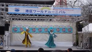 「港区ワールドカーニバル in 増上寺」5