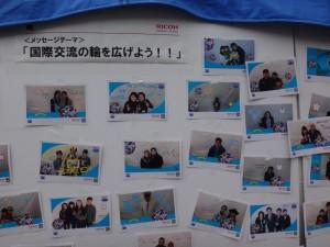 「港区ワールドカーニバル in 増上寺」6