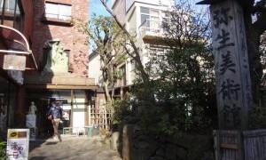 かつては城塞があったとされる「本郷城」~東京大学周辺(下)~