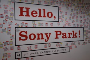 「It's a Sony展」Part-151