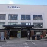 足立の桜巡りに行ってきました(上)~元渕江公園~