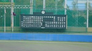春季東京都高等学校野球大会「都立城東vs創価」12