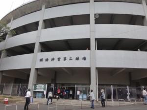 2016東京都高校野球大会「東亜学園 VS 関東一」3