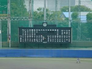 2016東京都高校野球大会「二松學舎大附 VS 東海大菅生」2