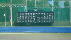 2016東京都高校野球大会「二松學舎大附 VS 東海大菅生」9