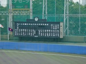2016東京都高校野球大会「東亜学園 VS 関東一」5