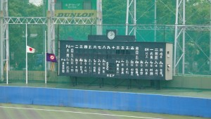 2016東京都高校野球大会「東亜学園 VS 関東一」9