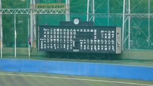 2016東京都高校野球大会「東亜学園 VS 関東一」1