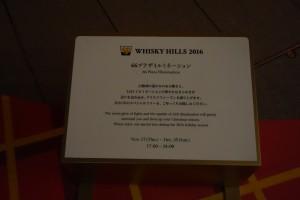 今年も六本木ヒルズの華やかなイルミネーションが楽しめました。(下)8