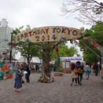 「アースデイ東京2014」に行ってきました