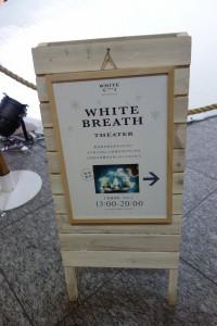 「WHITE KITTE」4