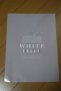 「WHITE KITTE」6