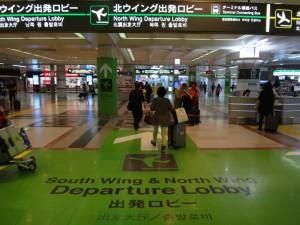 成田空港第一旅客ターミナルに行ってきました。13
