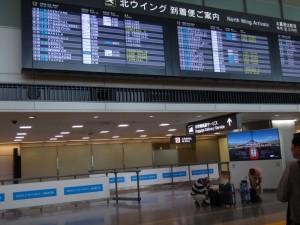 成田空港第一旅客ターミナルに行ってきました。14