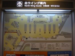 成田空港第一旅客ターミナルに行ってきました。17