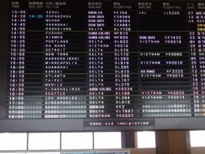 成田空港第一旅客ターミナルに行ってきました。21