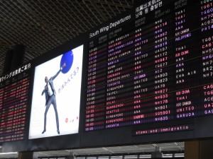 成田空港第一旅客ターミナルに行ってきました。8