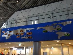 成田空港第一旅客ターミナルに行ってきました。12