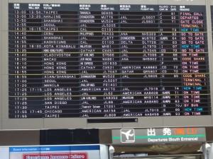 ~第2旅客ターミナル~(上)9