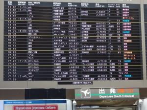 ~第2旅客ターミナル~(上)10