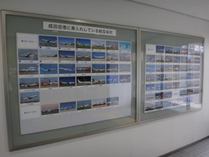 ~第2旅客ターミナル~(上)11