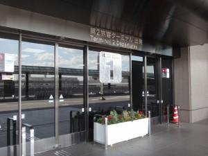 ~第2旅客ターミナル~(上)1